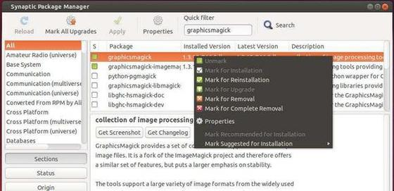 Install graphicsmagick Ubuntu