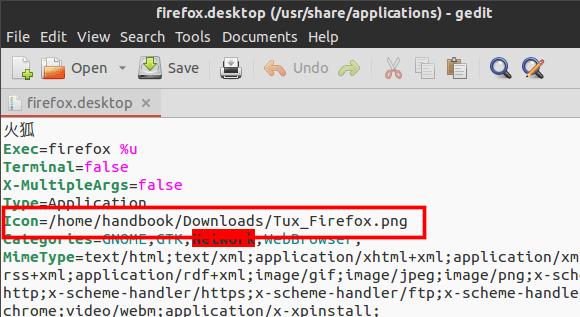 change firefox icon ubuntu