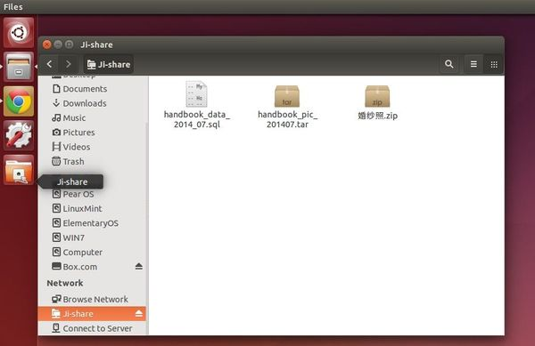 Map network share Ubuntu 14.04