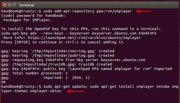 Install SMPlayer from PPA in Ubuntu