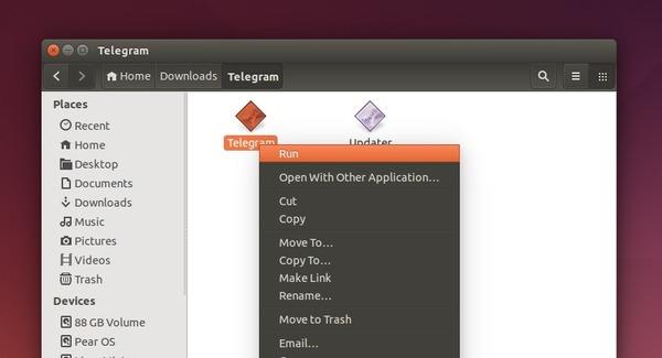 Start Telegram Messenger