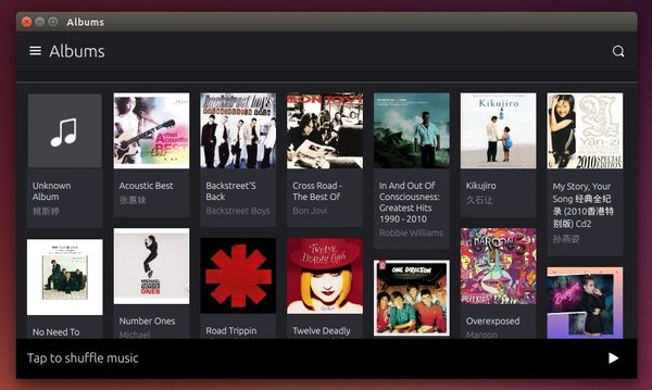 Ubuntu Touch Music App main window